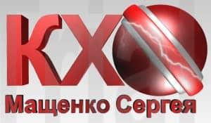 Экзаменационные вопросы БОО от Сергея Мащенко
