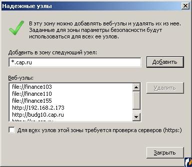 ввести сайт gosuslugi.ru