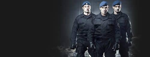 Вооружённая охрана