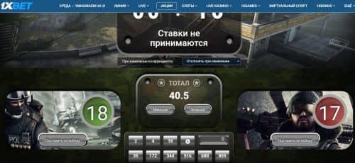 ИКЧ КС ГО