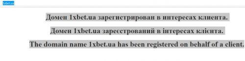 Украинский сайт не работает