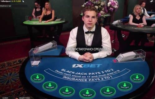 Ливе-казино